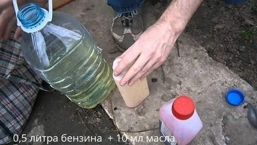 How to Cook Fuel for a Chainsaw