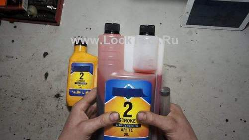 How to Raise Gasoline With Oil For Trimmer Instructions With Description