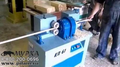 Making Cuttings Using Drills