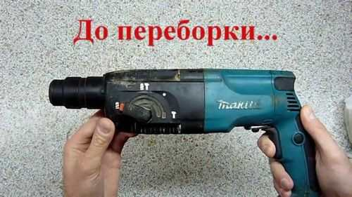 How To Assemble A Punch Makita